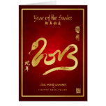 Year of the Snake 2013 - Vietnamese New Year - Tết Greeting Card