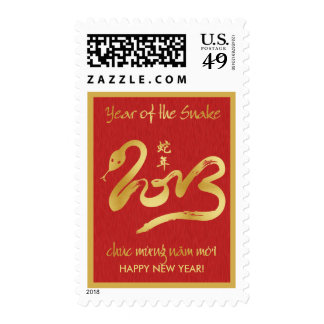 Year of the Snake 2013 - Vietnamese Tet Postage