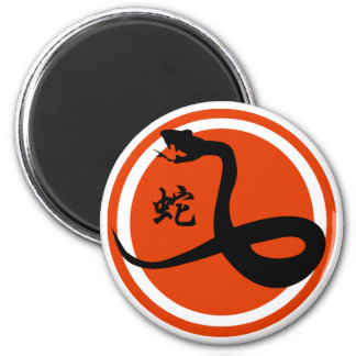 Year of The Snake 2 Inch Round Magnet