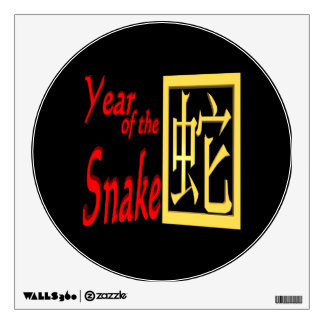 Year Of The Snake 2 Wall Decal