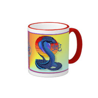 Year Of The Snake and Sun Mugs
