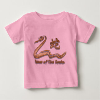 Year of The Snake Baby T-Shirt