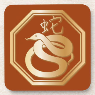 Year of the Snake Beverage Coaster
