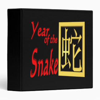 Year Of The Snake Binder