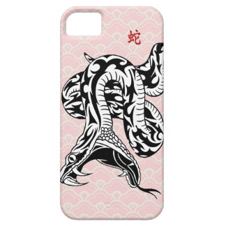Year of the Snake (Black) iPhone SE/5/5s Case