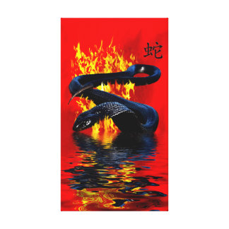 Year of the Snake Black Snake Chinese New Year Canvas Print