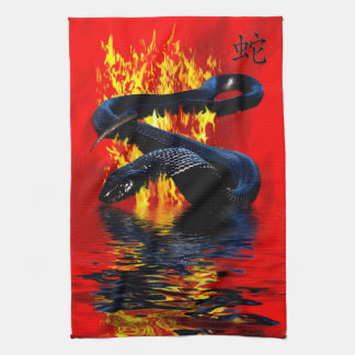 Year of the Snake Black Snake Chinese New Year Kitchen Towel