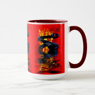 Year of the Snake Black Snake Chinese New Year Mug