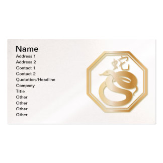 Year of the Snake Double-Sided Standard Business Cards (Pack Of 100)