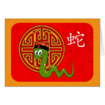 Year of the Snake Cards