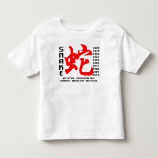 Year of The Snake Characteristics Toddler T-shirt