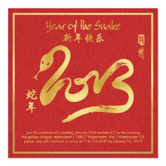 Year of the Snake - Chinese New Year 2013 Card