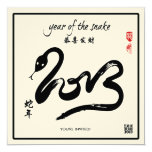 Year of the Snake - Chinese New Year 2013 Invite