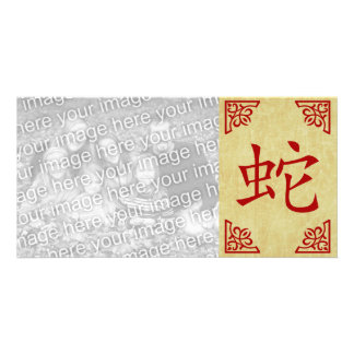 year of the snake chinese symbol custom photo card