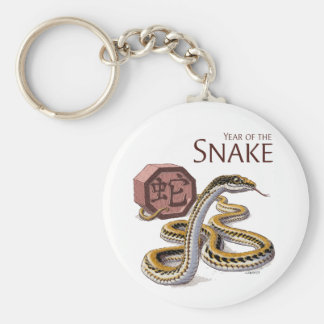 Year of the Snake Chinese Zodiac Art Basic Round Button Keychain