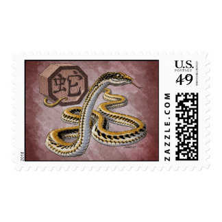 Year of the Snake Chinese Zodiac Art Postage