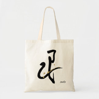 Year of the Snake - Chinese Zodiac Tote Bags