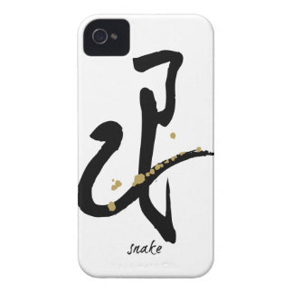 Year of the Snake - Chinese Zodiac iPhone 4 Case-Mate Case