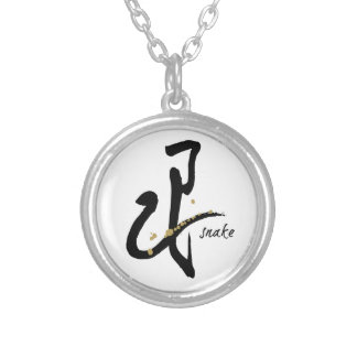 Year of the Snake - Chinese Zodiac Silver Plated Necklace