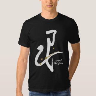 Year of the Snake - Chinese Zodiac T-shirt