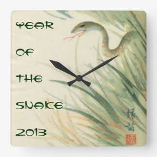 Year of the Snake clock