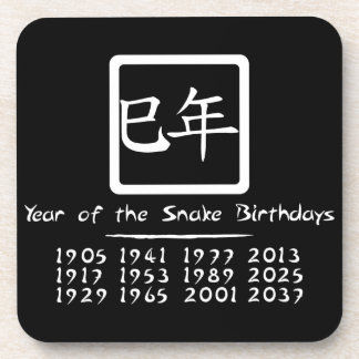Year of the Snake Cork Coaster