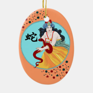 Year of the Snake Double-Sided Oval Ceramic Christmas Ornament