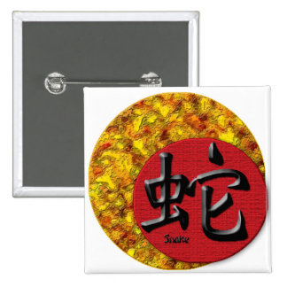 Year of the Snake: Gold and Red Pinback Buttons