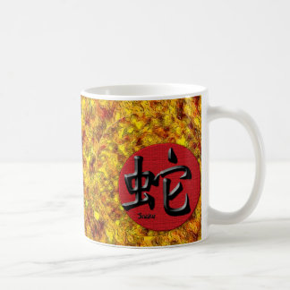 Year of the Snake: Gold and Red Coffee Mug