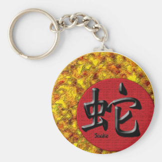 Year of the Snake: Gold and Red Keychain