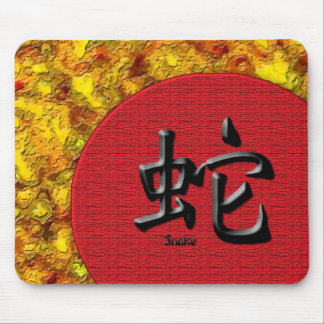 Year of the Snake: Gold and Red Mouse Pad