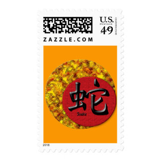 Year of the Snake: Gold and Red Postage Stamps