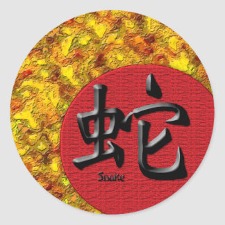 Year of the Snake: Gold and Red Round Sticker