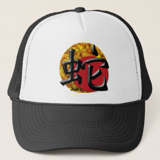 Year of the Snake: Gold and Red Trucker Hat