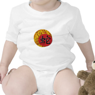 Year of the Snake: Gold and Red Baby Bodysuits
