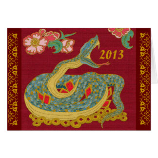 Year of the Snake Greeting Card