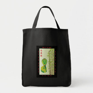 Year of the Snake Grocery Tote Bag