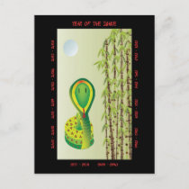 Year of the Snake Holiday Postcard