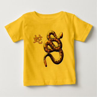 Year of the Snake in Red and Gold Baby T-Shirt