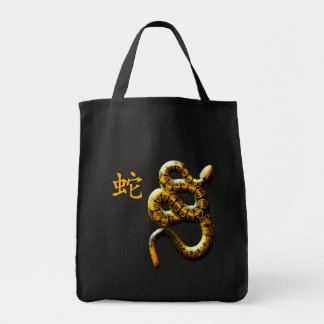 Year of the Snake in Red and Gold Canvas Bag