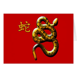 Year of the Snake in Red and Gold Greeting Card