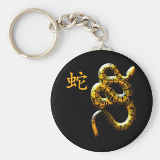Year of the Snake in Red and Gold Basic Round Button Keychain