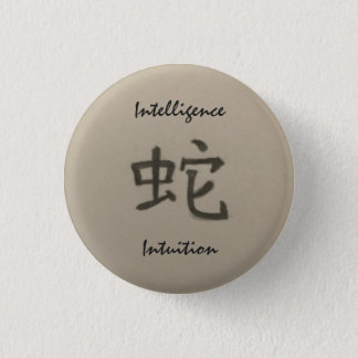 Year of the Snake Intelligence/Intuition button