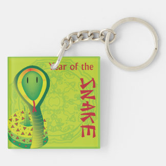 Year of the Snake Key Chain