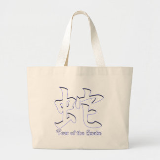 Year of the Snake Large Tote Bag