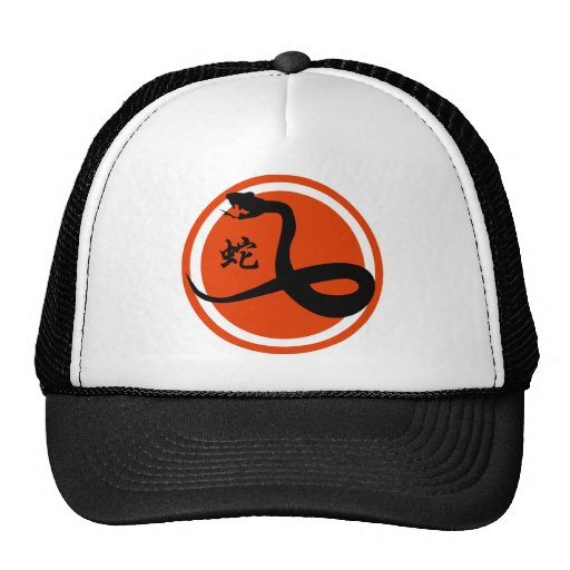 Year of The Snake Mesh Hat