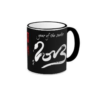 Year of the Snake Coffee Mugs