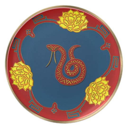 Year Of The Snake (Party Plate) Dinner Plate