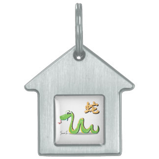 Year of the Snake Pet Tag