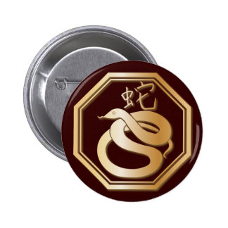 Year of the Snake Pinback Button